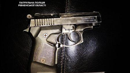Зброя у автомобілі порушника