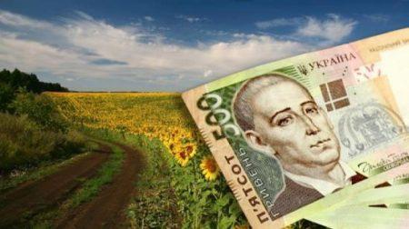 кредитування агробізнесу