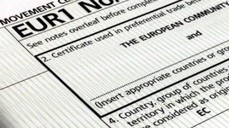 сертифікат євро 1