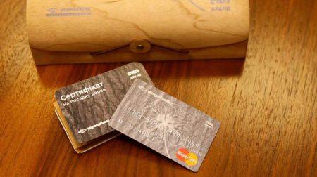 еко-картка