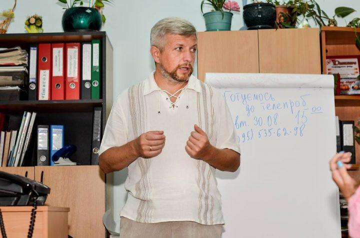 Валерій Гусак