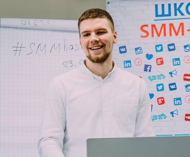 Андрій Гонковський