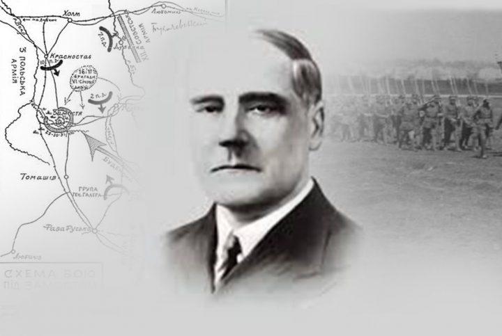 Генерал Безручко