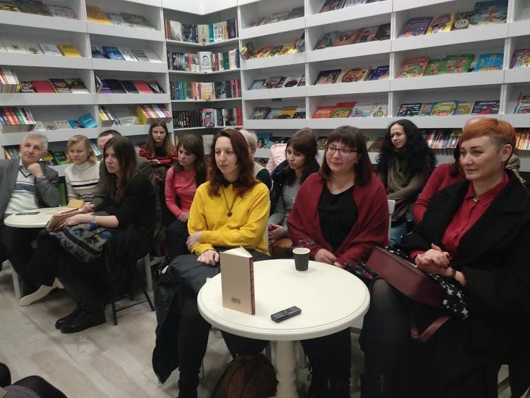 Презентація книги рівненської журналістки
